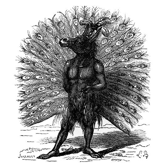 Adramelech/Adrammelech in 2 Kings 19:36 & the Dictionnaire